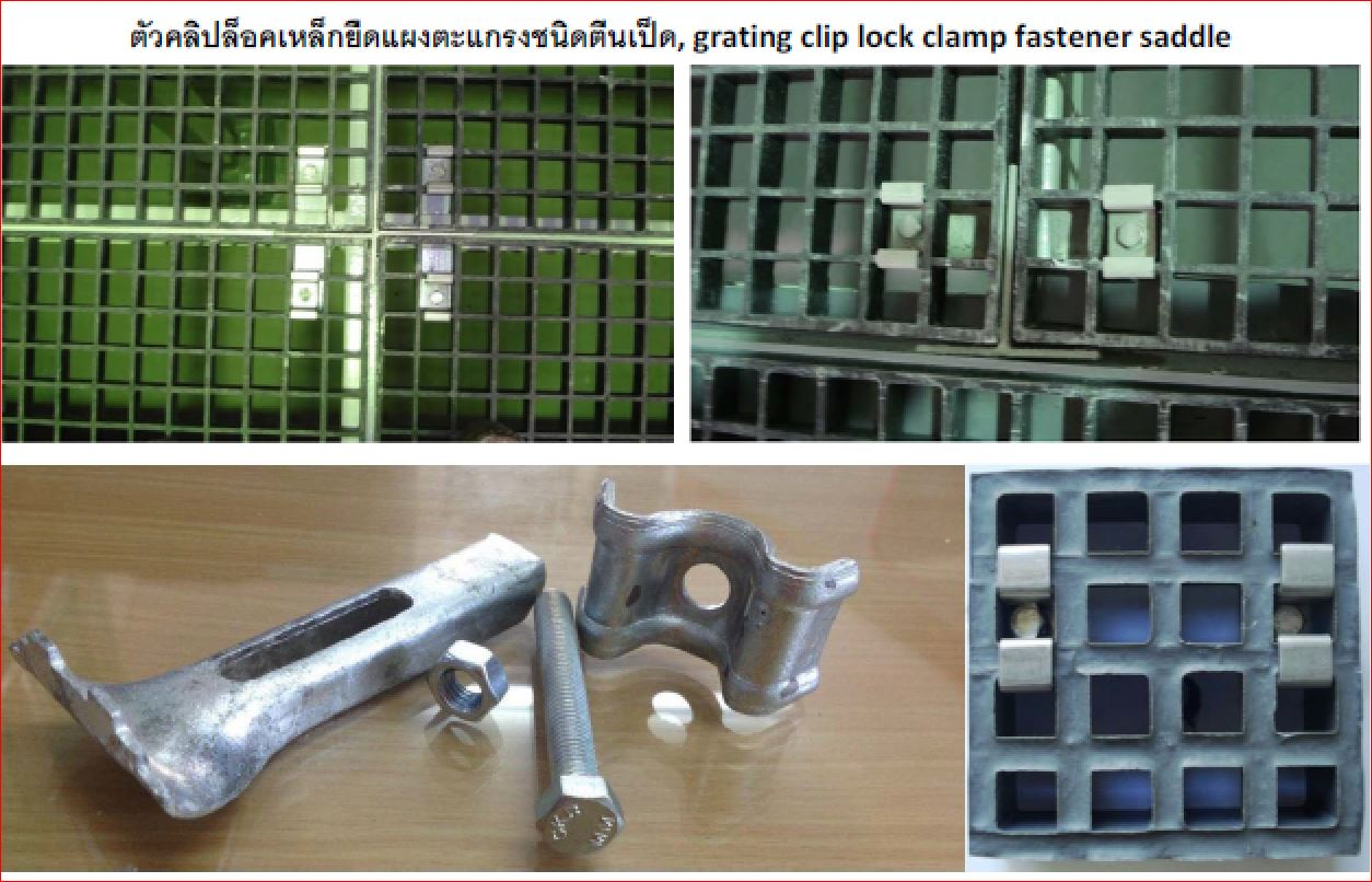 saddle Clip Lock Clamp Fastenal Fastener