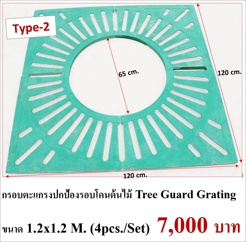 Tree Guard Grating Paver Frame Cover  ��ͺ���ç����ͧ�ͺ⤹�����  Masonry Block Paving Unit