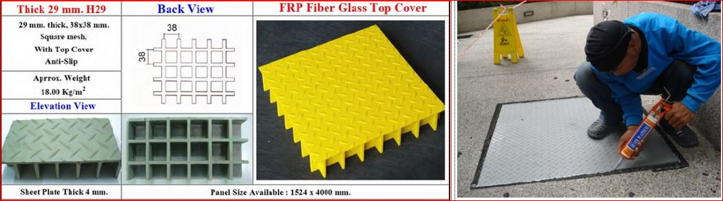 FRP Diamond Top Cover, �һԴ��ͤ�ͺ��;ѡ��������� ��Դ��觵Ѵ�����Ҵ��ѹ��