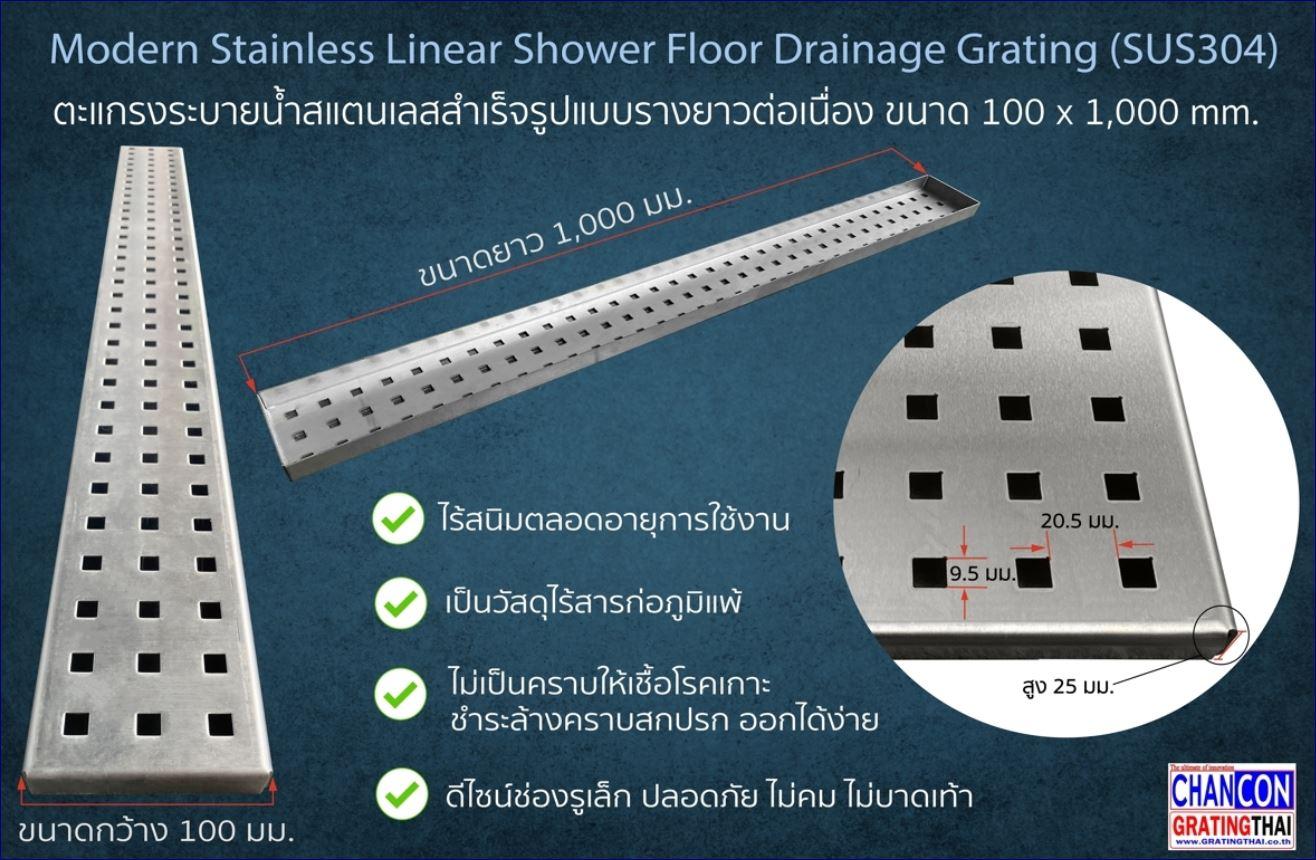 ฝาครอบบ่อพักแผ่นพื้นคอนกรีตสำเร็จรูประบายน้ำ ตะแกรงอลูมิเนียม Stainless Aluminium Expanded Metal steel Grating