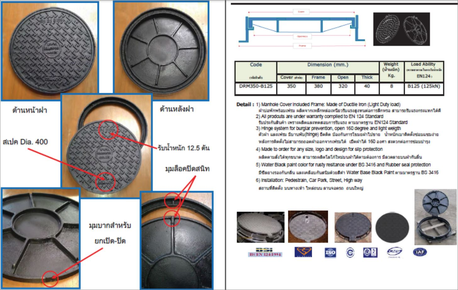 CastDuctile Iron Manhole Covers Frames ฝาปิดบ่อแมนโฮลท่อพักระบายน้ำเหล็กหล่อ