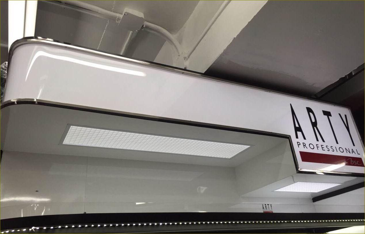 ตะแกรงกั้นช่องแสงบังไฟระบายอากาศ  EggCrategrilleScreen   แผงระแนงบังตาหน้ากากอาคาร