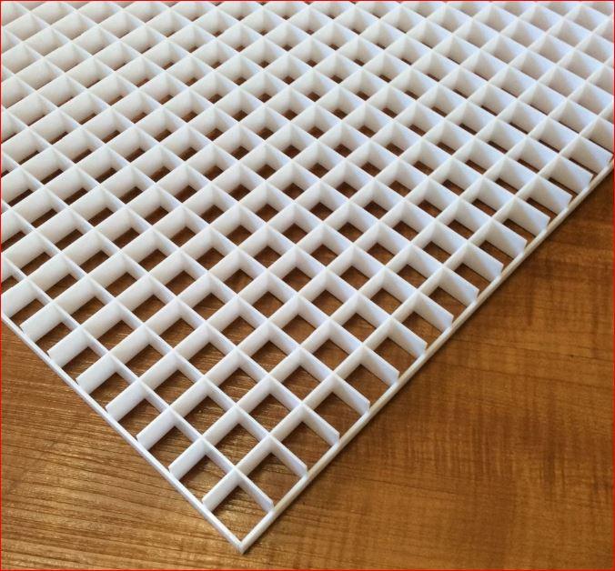 EggCrateScreen grille