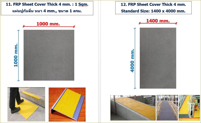 แผ่นปิดผิวเทปกันลื่นกั้นเขตตีเส้นสะท้อนแสงปิดจมูกขอบมุมคิ้วแผงครอบบันได  slip resistance tape Stair Tread Nosing