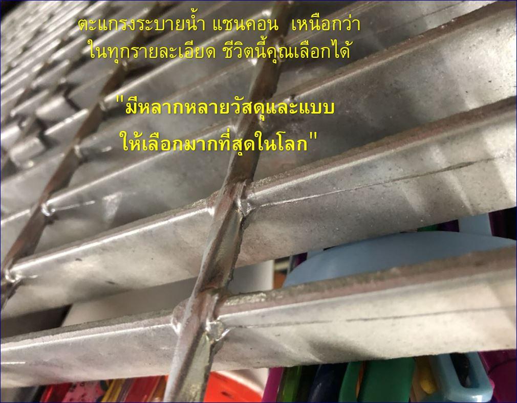 เกรตติ้งชานพักขั้นทางเดินข้างราวบันไดตะแกรงเหล็กฉีก   clip lock FRP Steel Ladder Grating factory