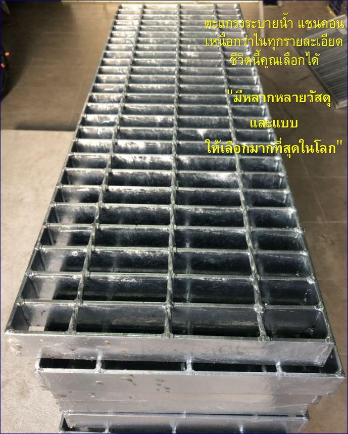 ตะแกรงเหล็กเกรตติ้งระบายน้ำล้น clip lock FRP Steel Grater floor
