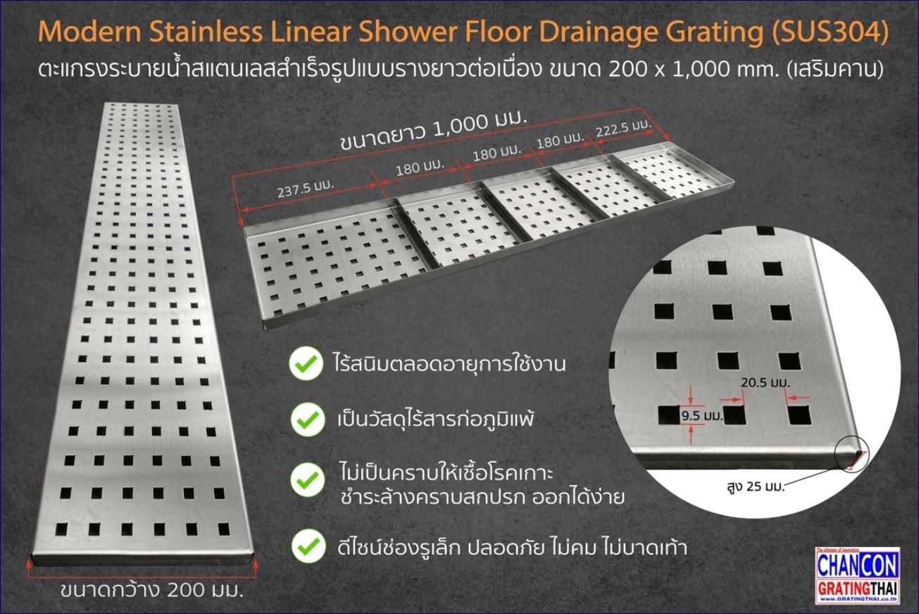 ฝาครอบบ่อพักแผ่นพื้นคอนกรีตสำเร็จรูประบายน้ำ Stainless Aluminium Expanded Metal Grating