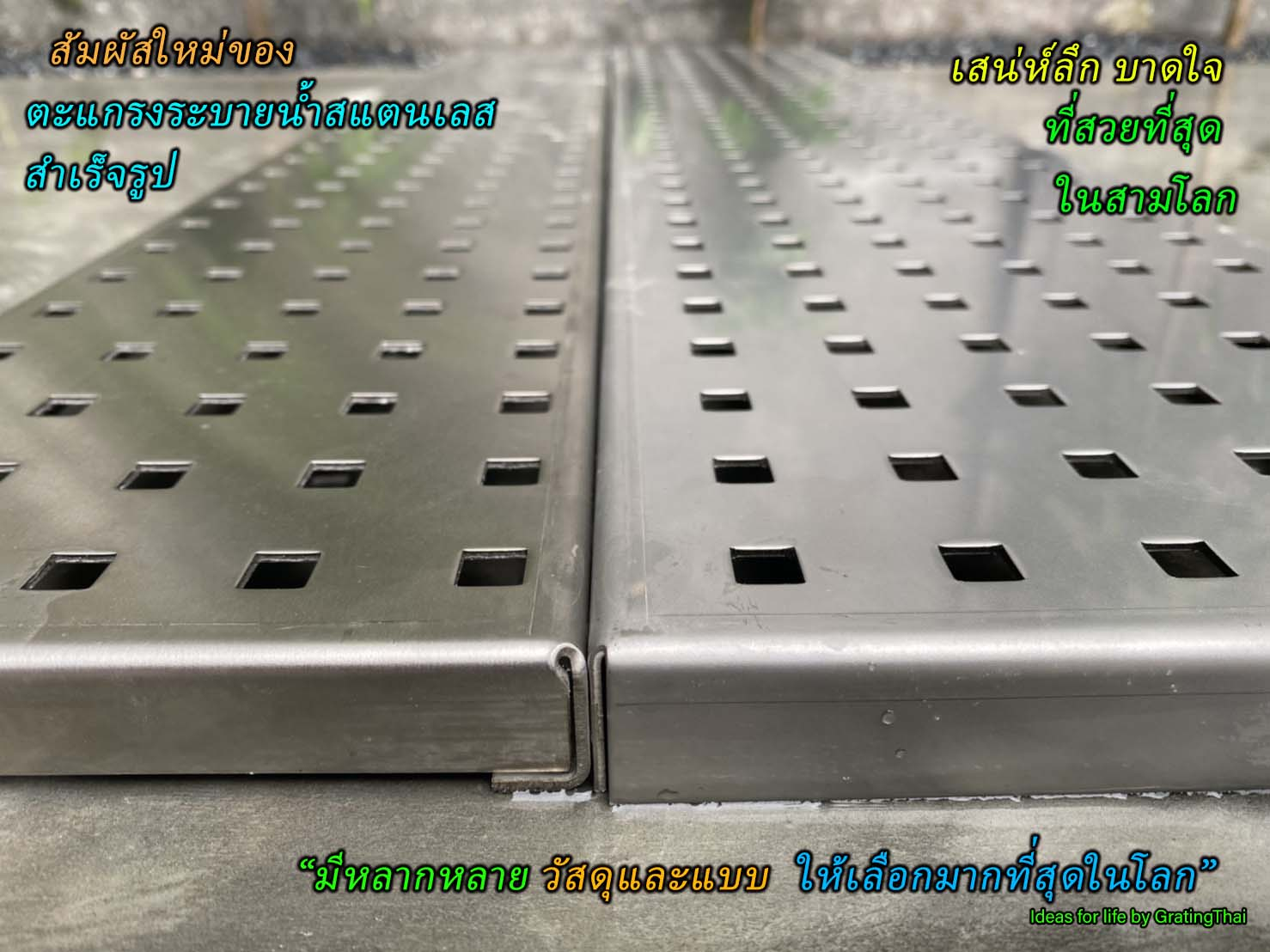 ราคาฝาบ่อพักแผ่นพื้นคอนกรีตสำเร็จรูปเกรตติ้งระบายน้ำ Stainless Aluminium Expanded Metal Grating
