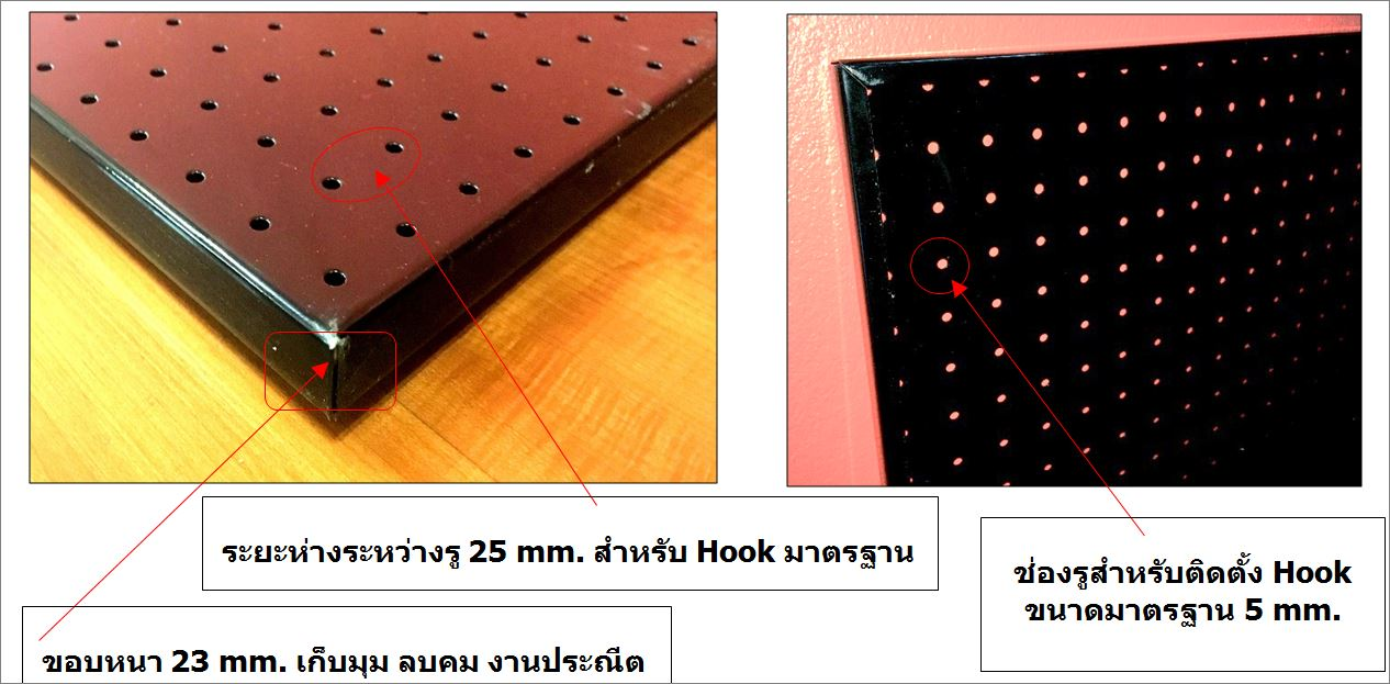HookPegboard กระดานเพ็กบอร์ด  ฮุคแขวนสินค้า   ตะขอเพ็กบอร์ด  ลวดตะขอแขวนสินค้า