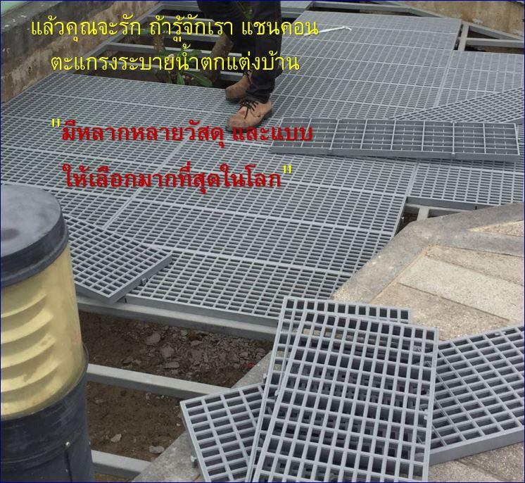 ตะแกรงพลาสติกระบายน้ำล้นสระว่ายน้ำ Plastic Raised Floor Mat