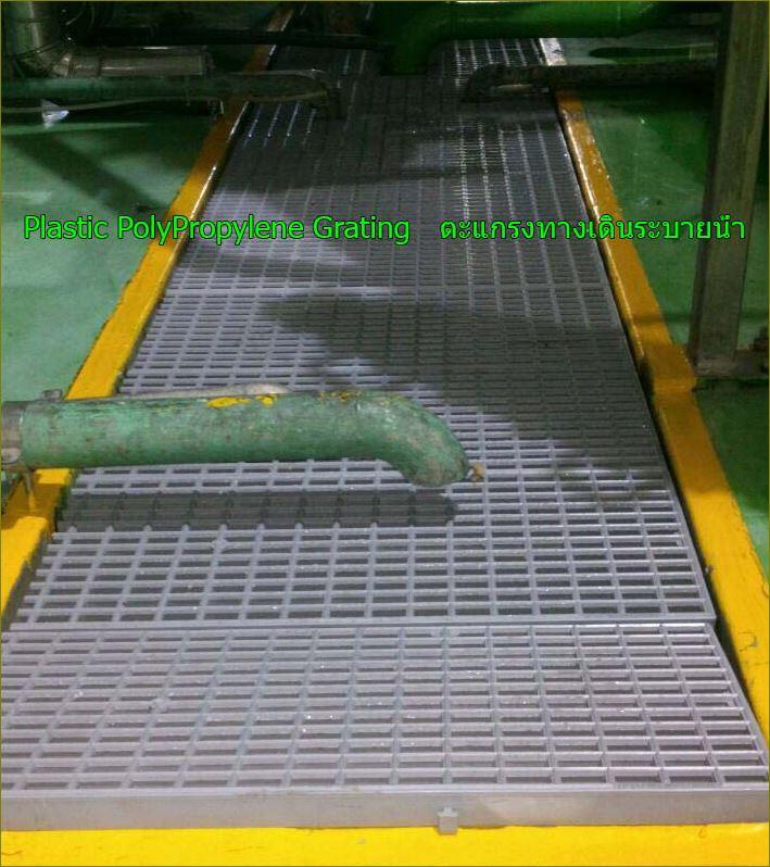 ตะแกรงพลาสติกระบายน้ำล้นรอบขอบสระว่ายน้ำ Overflow Swimming Pool Grating