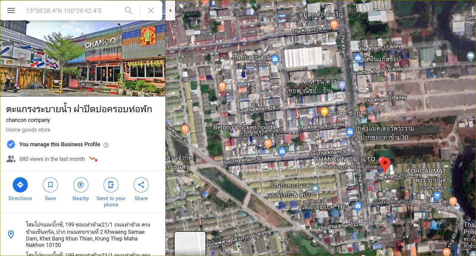 GratingThai-Chancon manhole cover Map แผนที่บริษัทแชนคอน เกรตติงไทย ตะแกรงเหล็กไฟเบอร์กล๊าสฝาปิดบ่อครอบท่อพักระบายน้ำ