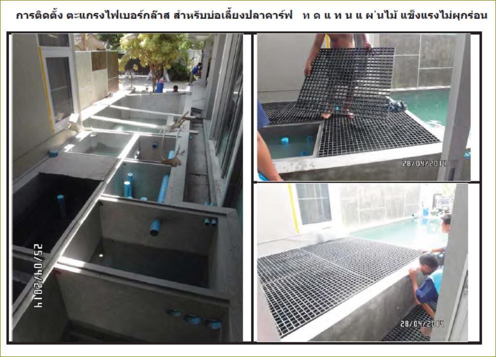 FrpSteelGrating Fibreglass ManholeCover ตะแกรงระบายน้ำไฟเบอร์กล๊าส