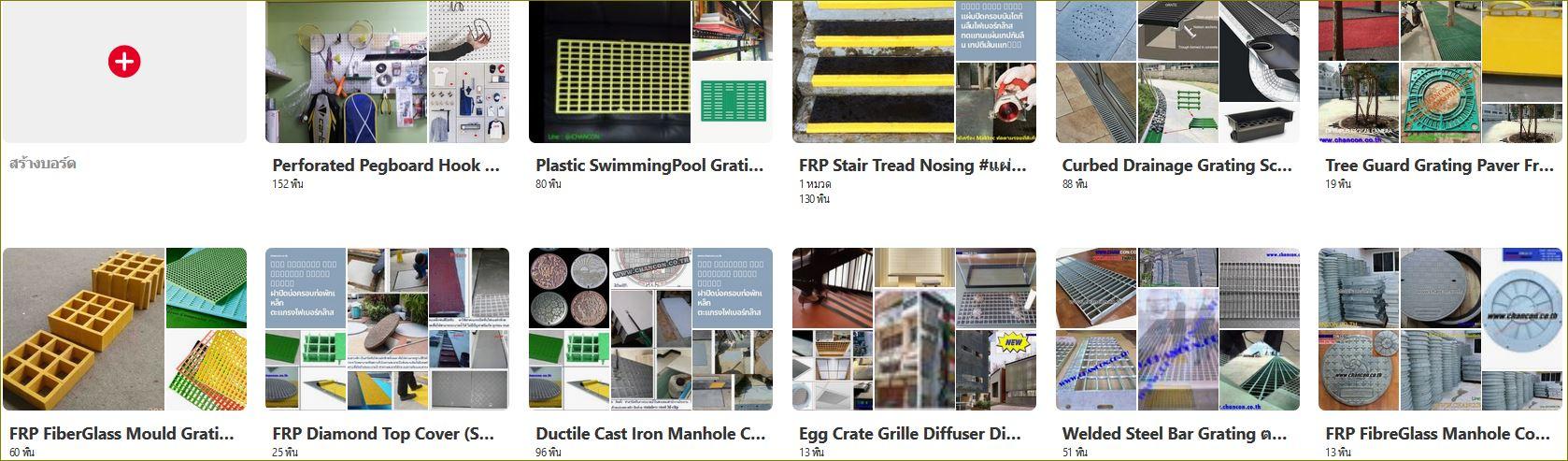 ตะแกรงเหล็กไฟเบอร์กล๊าส ฝาบ่อครอบท่อพักระบายน้ำ  FRP Steel Grating Anti-slip Tape