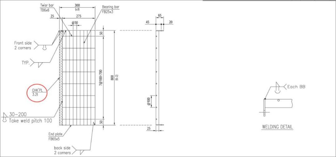 ladderstairtreadnosing steelgrating  เกรตติ้งตะแกรงเหล็กขั้นบันไดกันลื่นสั่งทำขนาดพิเศษ