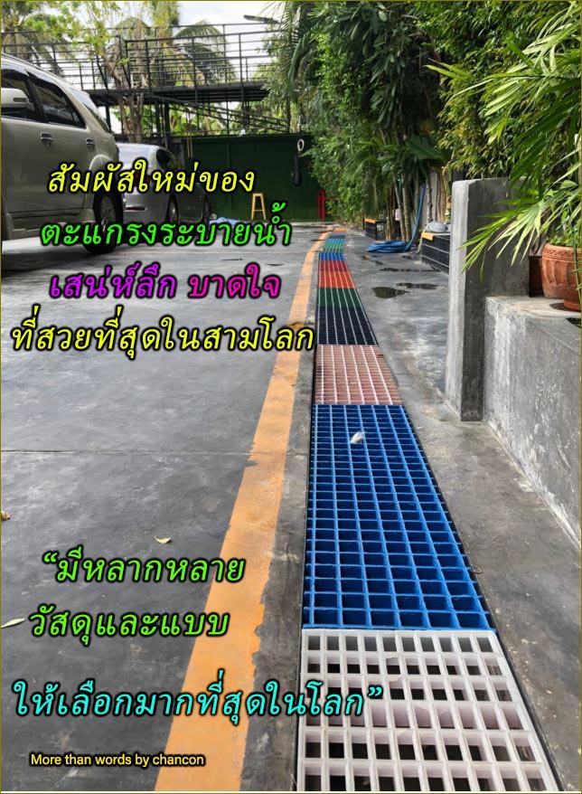 spa swimming pool overflow Plastic grating ตะแกรงพลาสติกระบายน้ำล้นสำหรับสระว่ายน้ำ