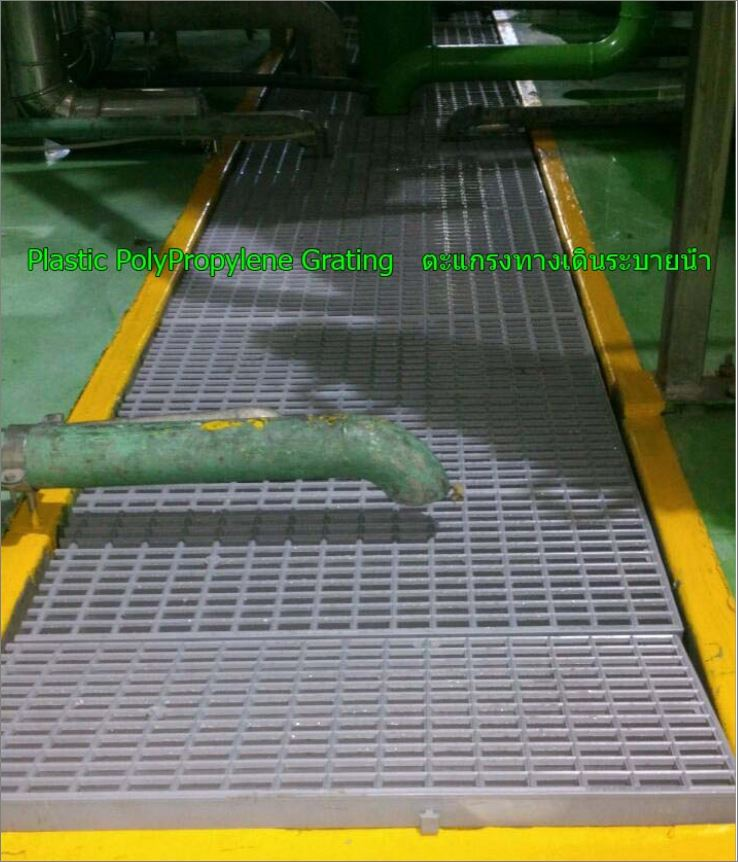 ตะแกรงพลาสติกระบายน้ำล้นรอบขอบสระว่ายน้ำ  special size swimming overflow Plastic grating